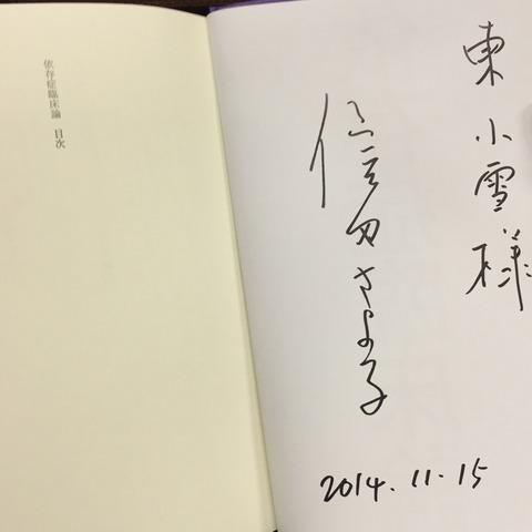 2014-11-15-20-39-12
