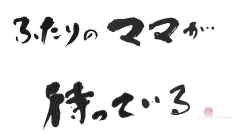 2015-03-02-16-29-58