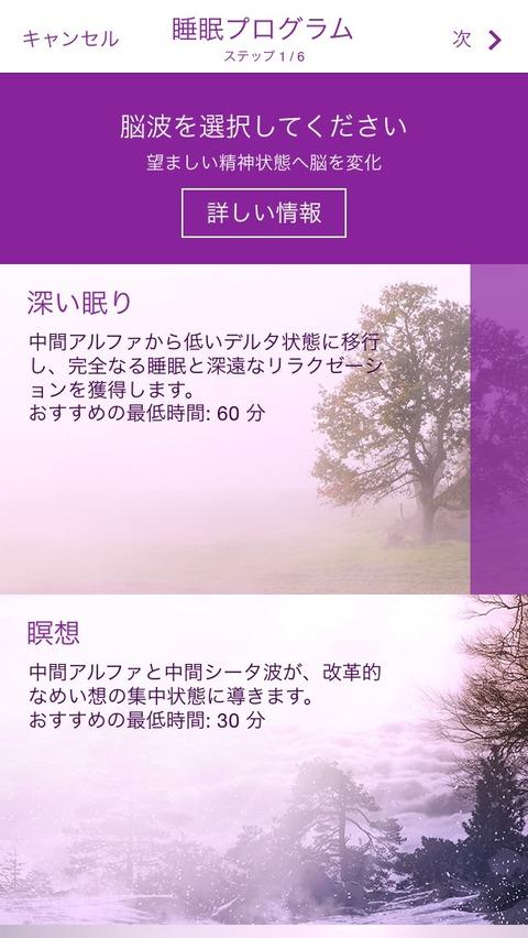 2014-10-31-16-38-55