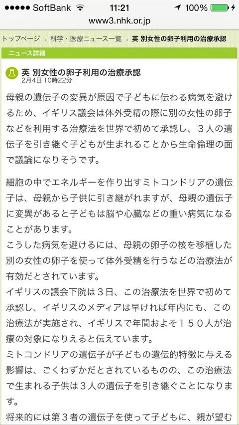 2015-02-04-11-21-07